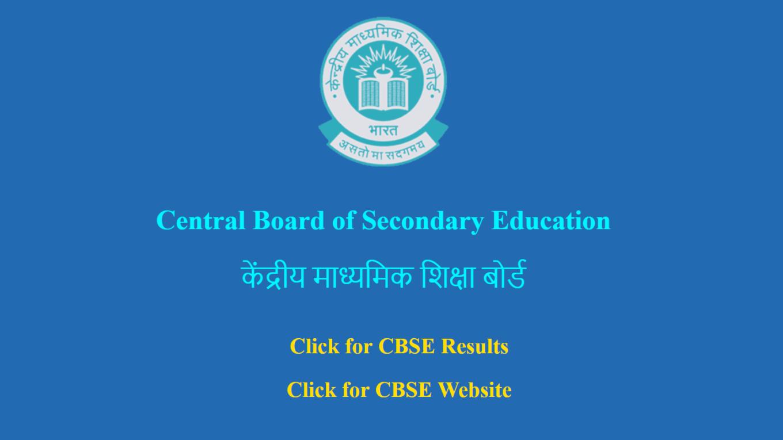 cbse 10th board results