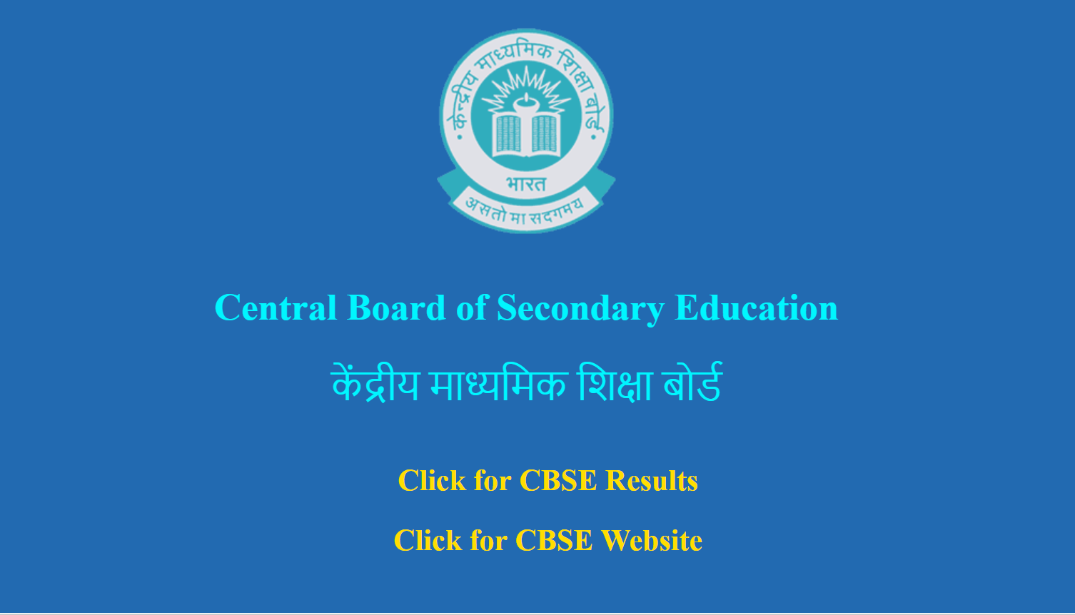 cbse 10th board results
