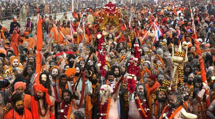 Kumbh mela interesting facts
