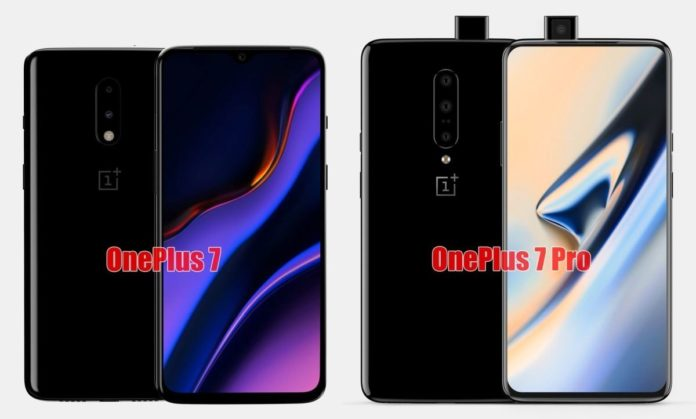 oneplus7 release