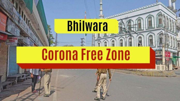 bhilwara corona free