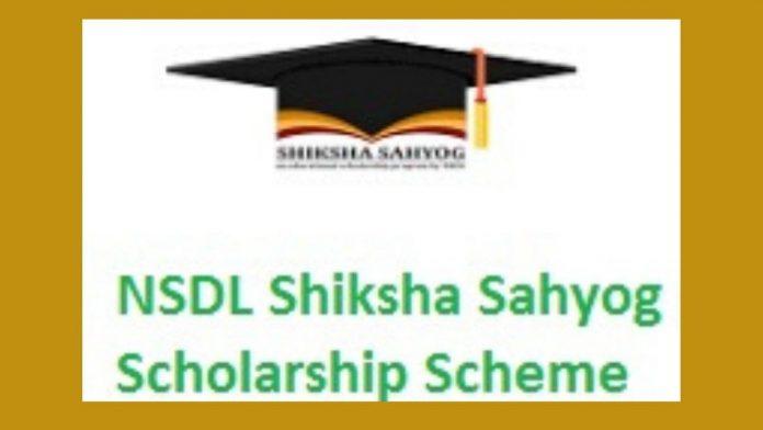 Shiksha Sahyog Scholarship